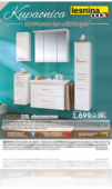 Katalog akcija Lesnina kupaonica 12.08.-31.08.2016