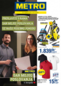 katalog-akcija-metro-dan-mojeg-poslovanja-neprehrana-22-09-05-10-2016